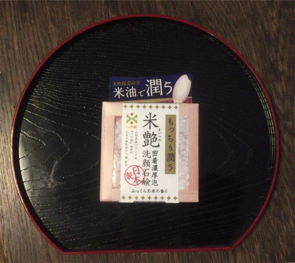 f:id:yuzuwasabi:20161213093656j:plain:w400