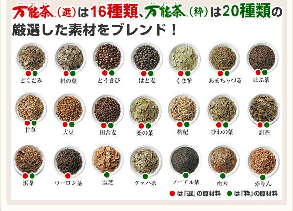 f:id:yuzuwasabi:20161216200608j:plain:w400