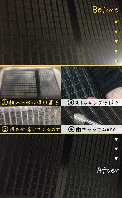 f:id:yuzuwasabi:20161222213400j:plain