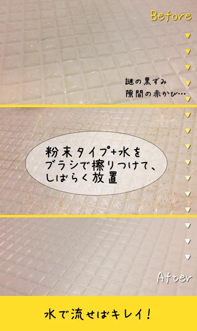 f:id:yuzuwasabi:20161222213907j:plain