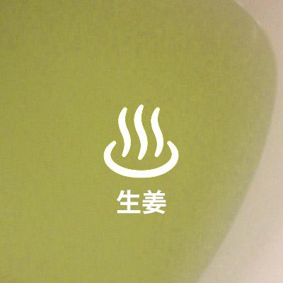 f:id:yuzuwasabi:20170117201009j:plain