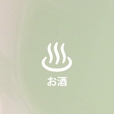 f:id:yuzuwasabi:20170117201010j:plain
