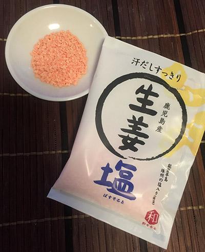 f:id:yuzuwasabi:20170117201030j:plain