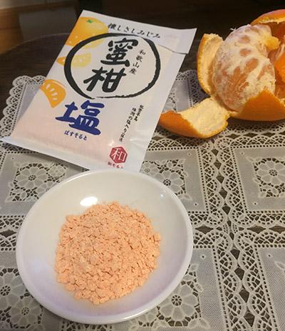 f:id:yuzuwasabi:20170117201032j:plain