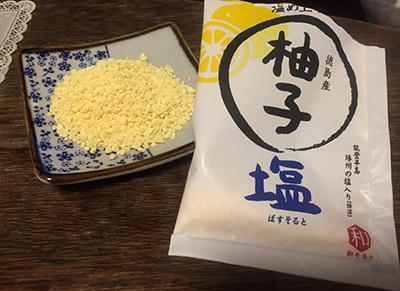 f:id:yuzuwasabi:20170117201033j:plain