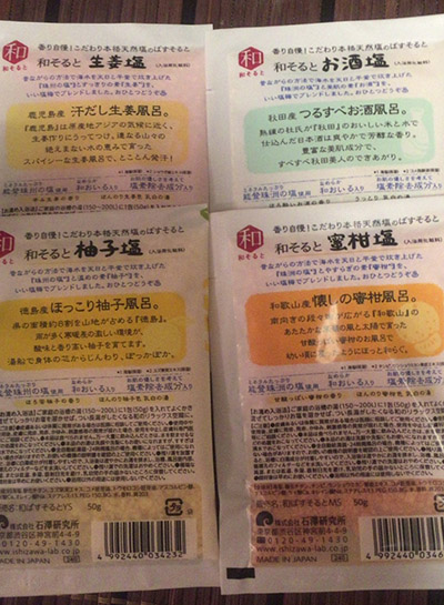 f:id:yuzuwasabi:20170117201034j:plain