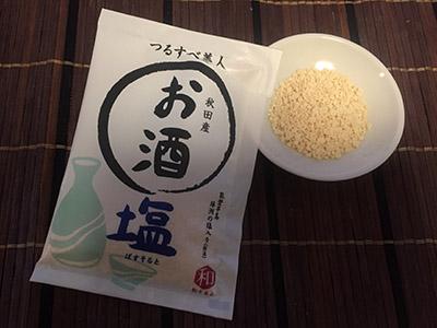 f:id:yuzuwasabi:20170117201054j:plain