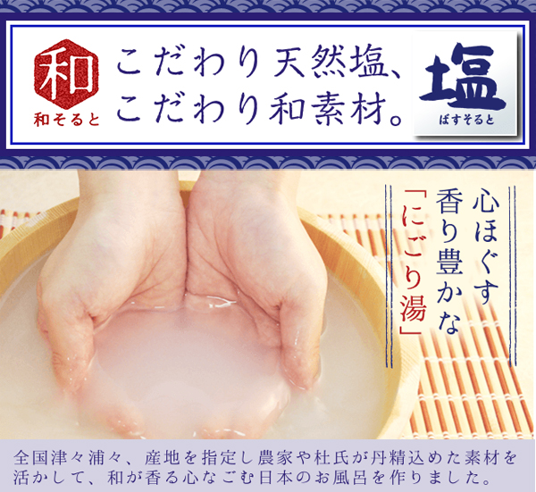 f:id:yuzuwasabi:20170117203820j:plain:w400