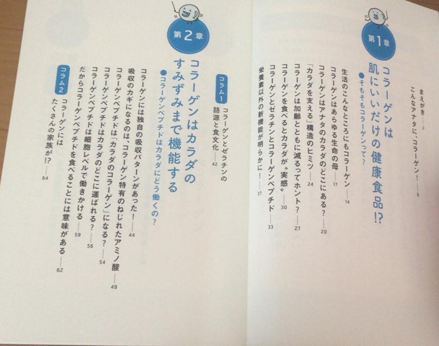f:id:yuzuwasabi:20170120123856j:plain:w500