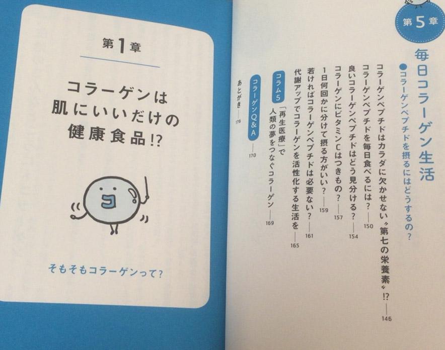 f:id:yuzuwasabi:20170120124025j:plain:w500