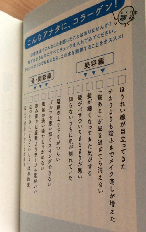 f:id:yuzuwasabi:20170120125117j:plain
