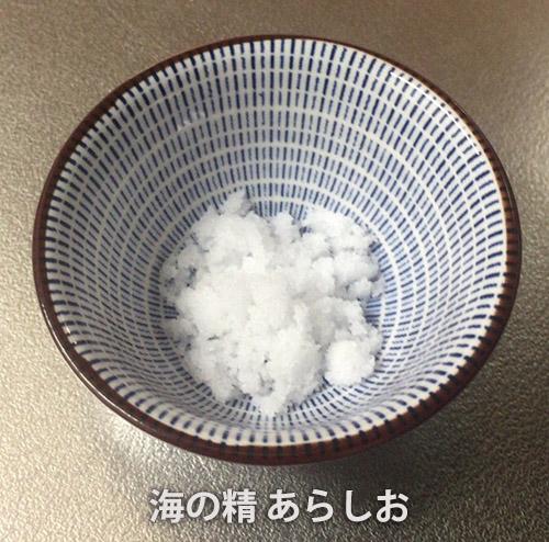 f:id:yuzuwasabi:20170126192116j:plain