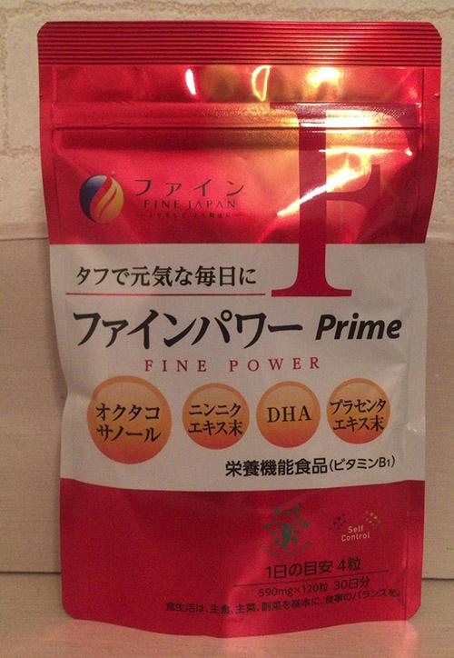 f:id:yuzuwasabi:20170131152734j:plain:w300