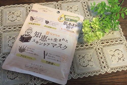 f:id:yuzuwasabi:20170209162145j:plain