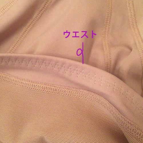 f:id:yuzuwasabi:20170215163607j:plain