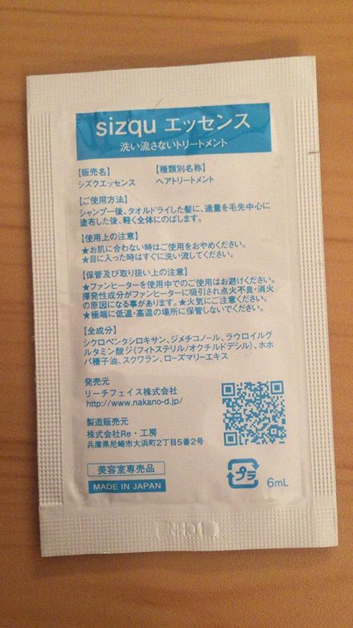 f:id:yuzuwasabi:20170219014552j:plain