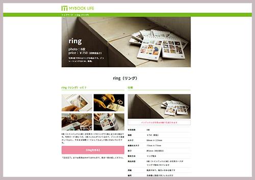 f:id:yuzuwasabi:20170219025428j:plain