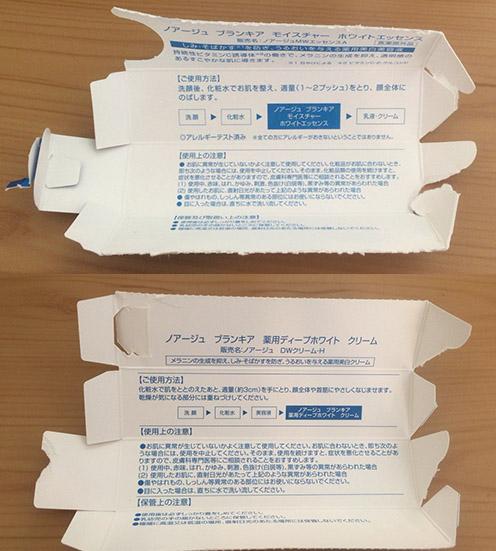 f:id:yuzuwasabi:20170226191205j:plain