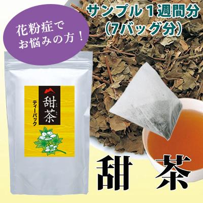 f:id:yuzuwasabi:20170226233952j:plain