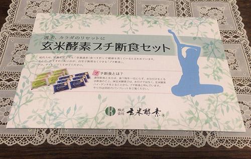 f:id:yuzuwasabi:20170304095037j:plain