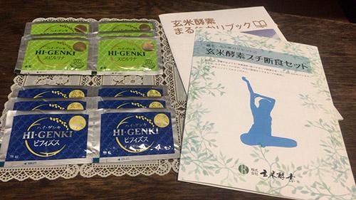 f:id:yuzuwasabi:20170304095054j:plain