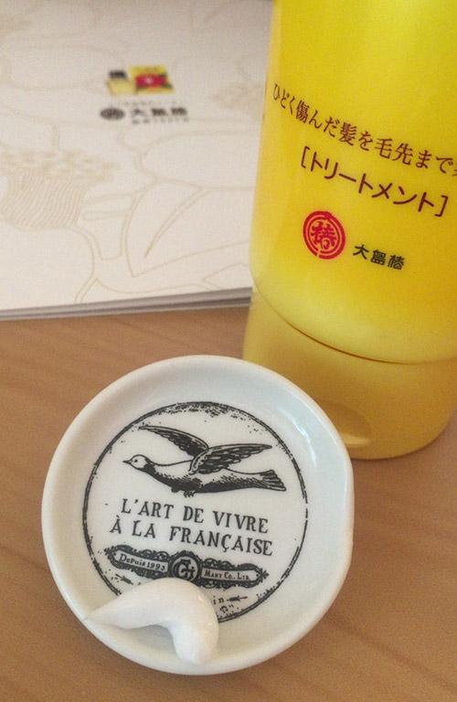 f:id:yuzuwasabi:20170305212207j:plain