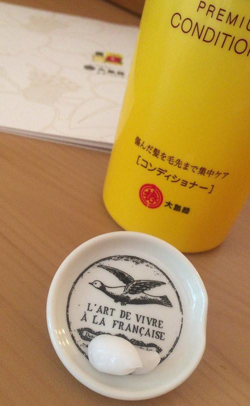 f:id:yuzuwasabi:20170305215112j:plain