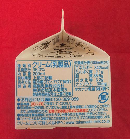 f:id:yuzuwasabi:20170307144805j:plain:w300