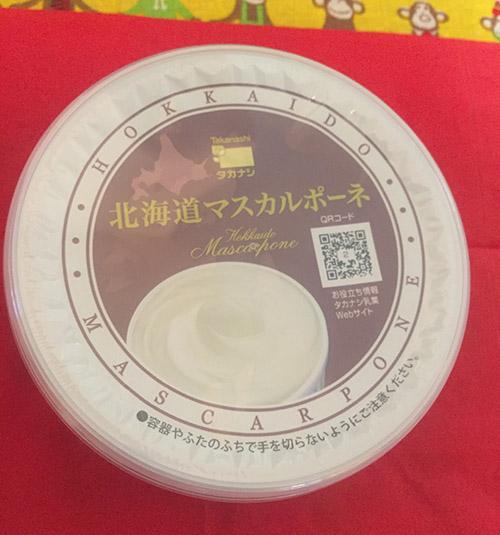 f:id:yuzuwasabi:20170307144926j:plain:w300