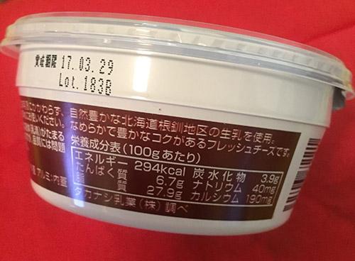 f:id:yuzuwasabi:20170307144934j:plain:w300