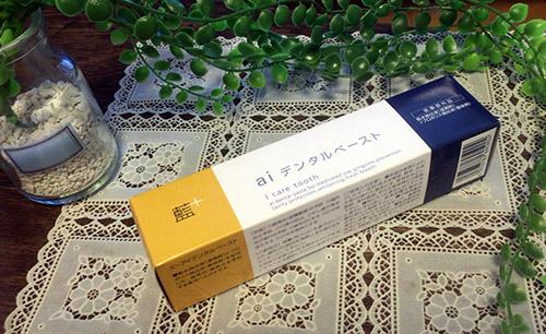 f:id:yuzuwasabi:20170309104116j:plain