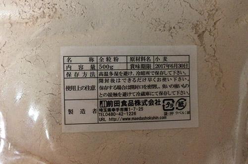 f:id:yuzuwasabi:20170326224435j:plain