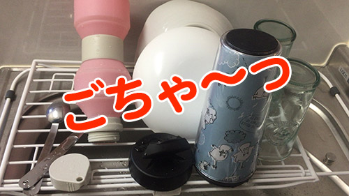 f:id:yuzuwasabi:20170331221154j:plain