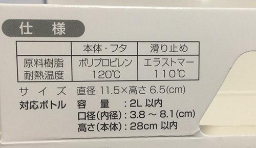 f:id:yuzuwasabi:20170331221501j:plain
