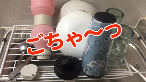 f:id:yuzuwasabi:20170331221809j:plain