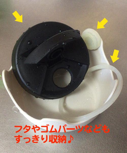 f:id:yuzuwasabi:20170331222340j:plain