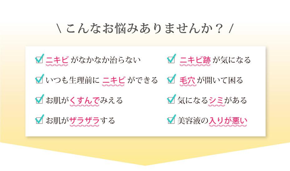 f:id:yuzuwasabi:20170414222749j:plain:w500