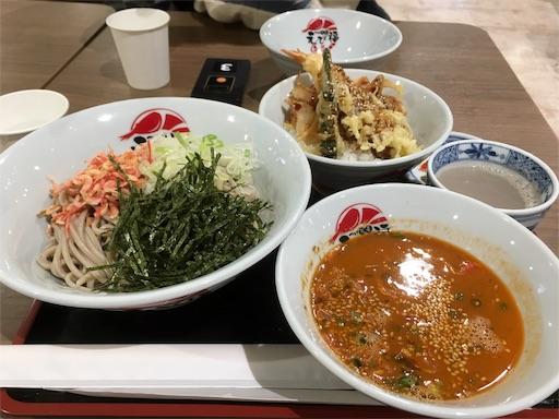 f:id:yuzuwasabi:20170905192718j:image