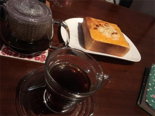f:id:yuzuwasabi:20170918113407j:image