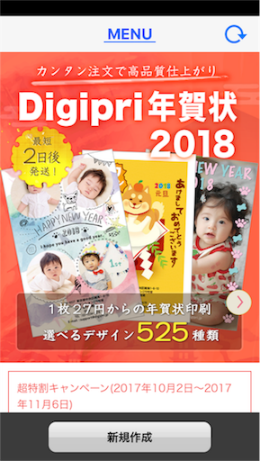 f:id:yuzuwasabi:20171101214826p:plain:w300