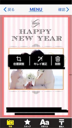f:id:yuzuwasabi:20171101215116j:plain:w300