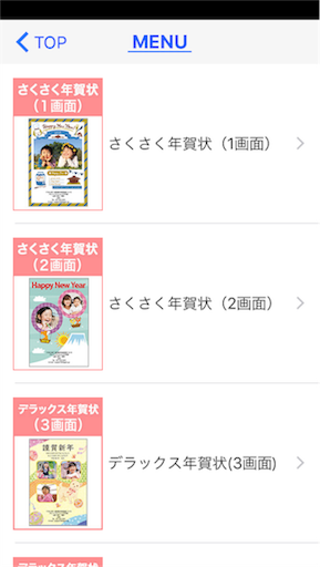 f:id:yuzuwasabi:20171101215633p:plain:w300