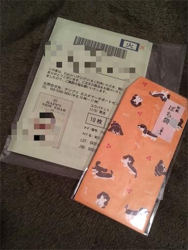 f:id:yuzuwasabi:20171114115823j:plain:w300