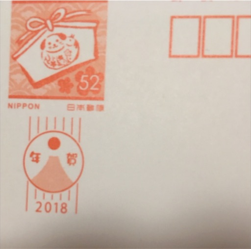 f:id:yuzuwasabi:20171114115848j:plain:w300
