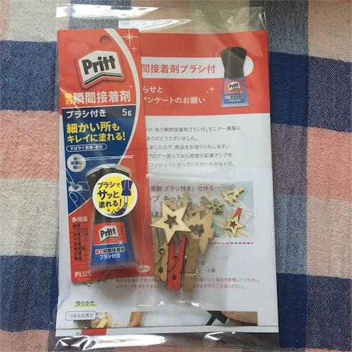 f:id:yuzuwasabi:20171211170658j:image