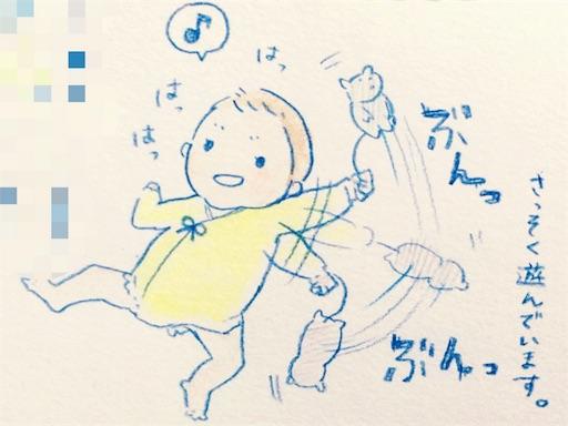 f:id:yuzuwasabi:20171213162132j:image