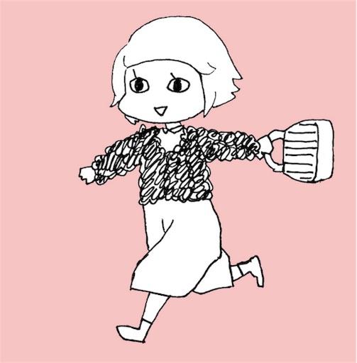 f:id:yuzuwasabi:20180118234646j:image