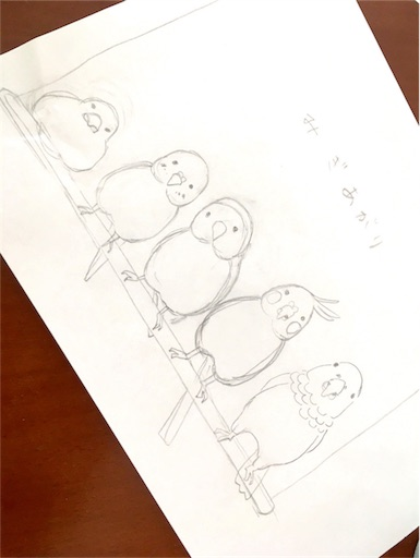 f:id:yuzuwasabi:20180126182004j:image