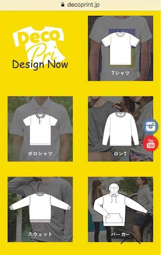 f:id:yuzuwasabi:20180126182706j:image