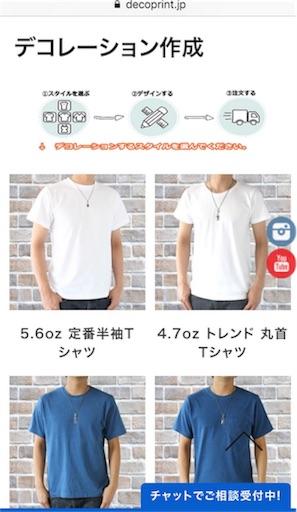 f:id:yuzuwasabi:20180126182728j:image